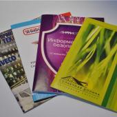 Автор_Брошюры и каталоги