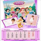 детский календарь девочка