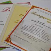 Изготовление дипломов и благодарственных писем