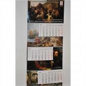 Изготовление настенных календарей