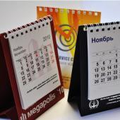Изготовление настольных календарей