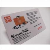 пластиковая карта с эмбоссированием