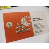 полноцветные визитки на картоне